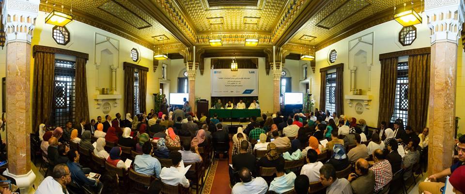 GEM Final Dissemination Seminar